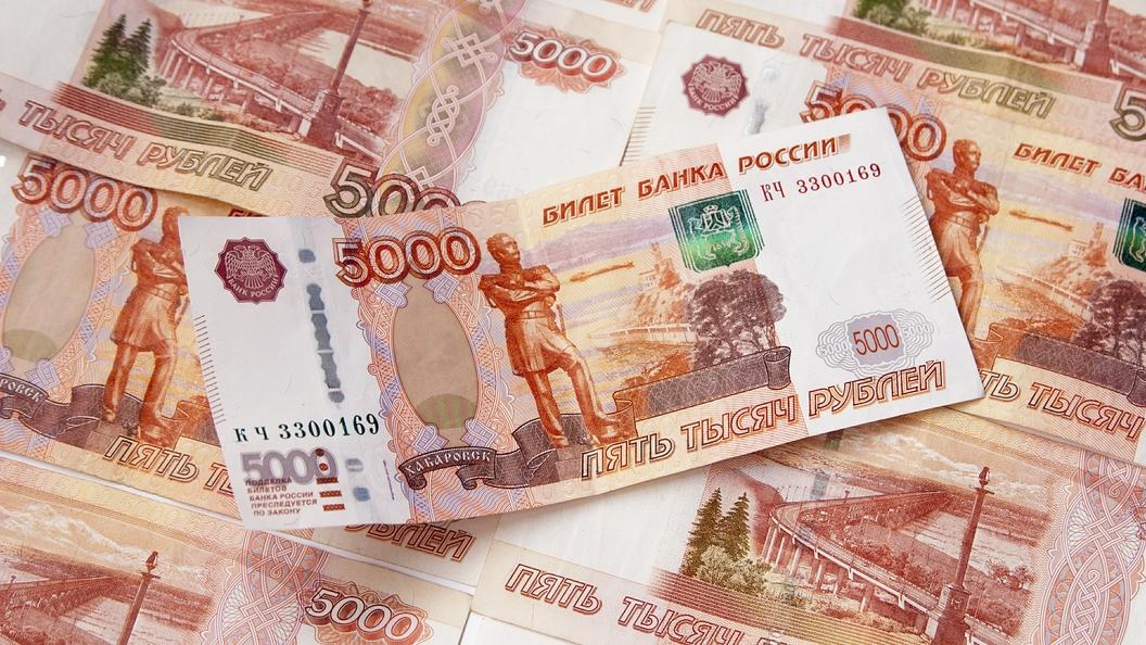 Захарченко на зависть: В стареньком диване мошенницы найдено 605 миллионов