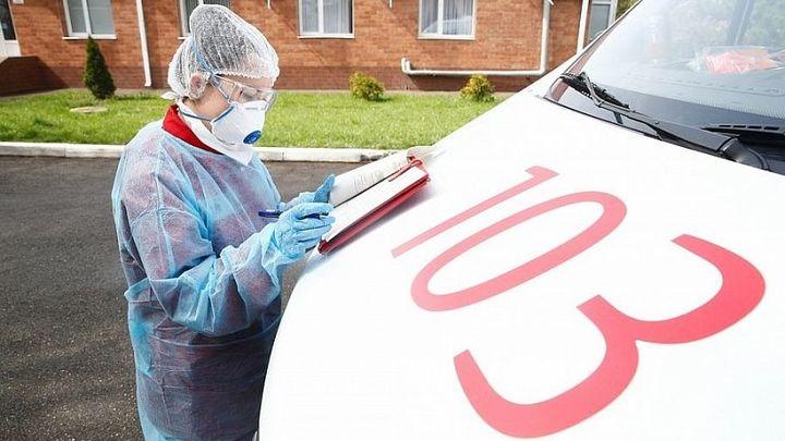 Коронавирус в Республике Адыгея: В регионе заразился 61 человек