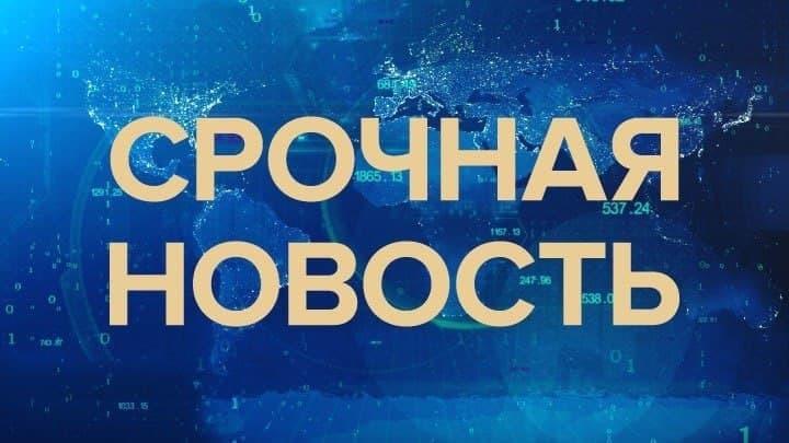 В районе Новороссийска произошло землетрясение в Черном море