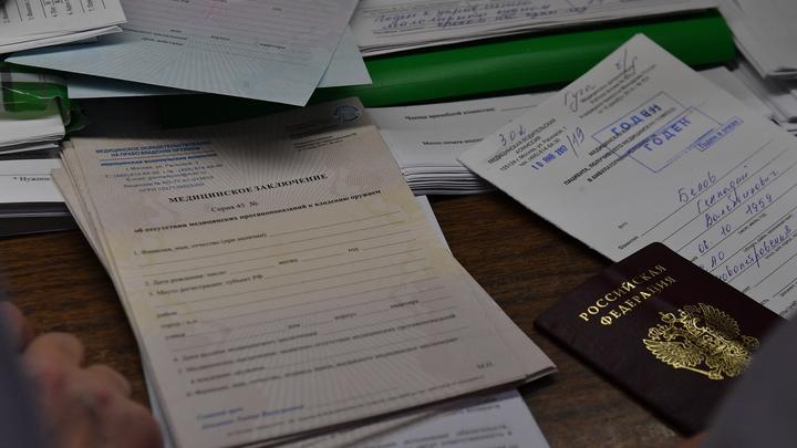 Минтруд сократит срок выдачи информации о маткапитале в МФЦ