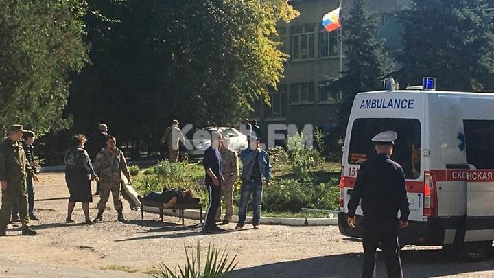 Взорвавшаяся в керченском колледже бомба была начинена поражающими предметами - СК