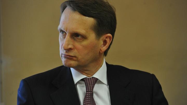 Сергей Нарышкин: Откровенно о секретной встрече в США, знакомстве с Путиным и риске провала