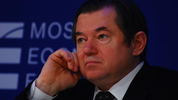Сергея Глазьева выдвигают на пост главы РАН