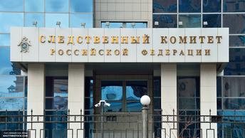 В СКР опровергли причастность к увольнению мнимого террориста Никитина
