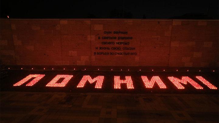 В Краснодаре прошла траурная церемония, приуроченная ко Дню памяти и скорби