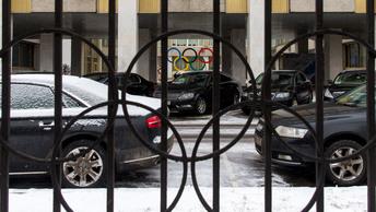 МОК урезал квоту для спортсменов из России