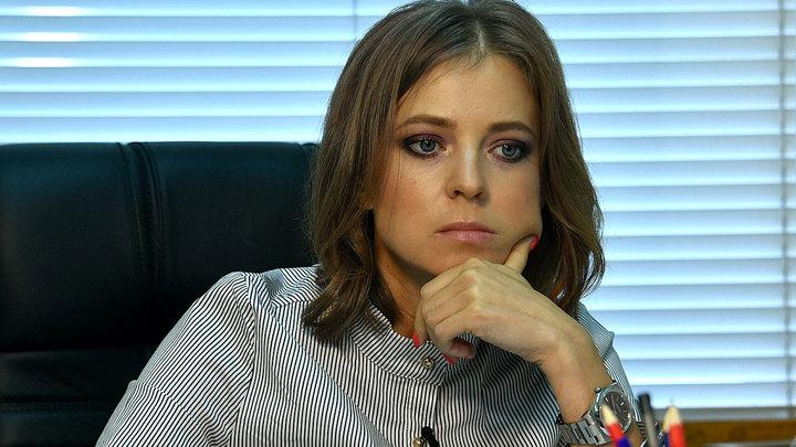 Либеральная пресса пыталась устроить скандал на презентации книги Натальи Поклонской