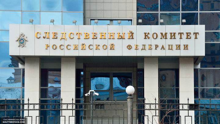 В СК рассказали о причинах обыска в офисе группы компаний ПИК