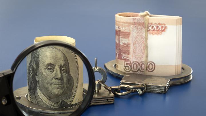 Брал не только деньгами, но и техникой? Задержан глава дочерней компании Газпрома