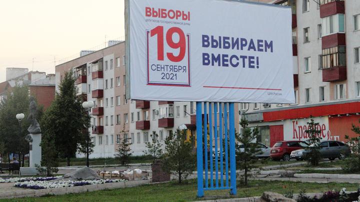 Мэр Новосибирска проголосовал в последний день выборов депутатов Госдумы