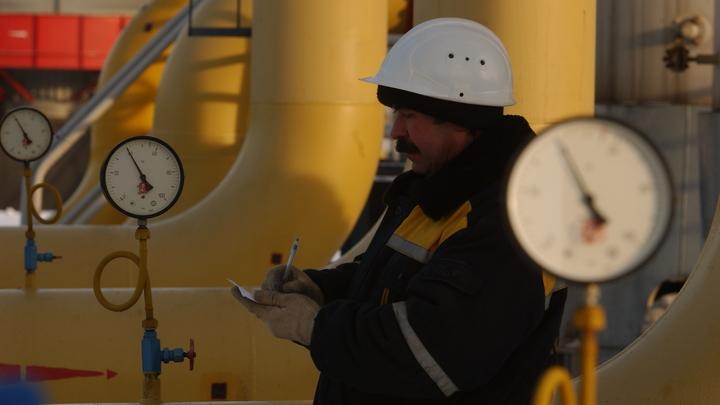 Украина готова покупать газ в России, но не только у Газпрома
