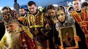 На Урале борцы с православием выступают против единства России