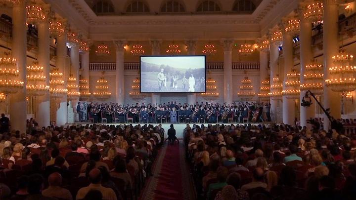 Русский Реквием: В Москве прошёл концерт памяти Царственных страстотерпцев