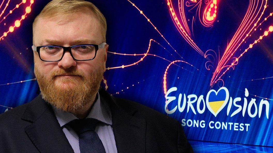 Виталий Милонов: Евровидение в Киеве - это берлинская Олимпиада 1936 года