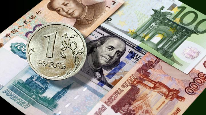 Какие факторы влияют на курс национальной валюты