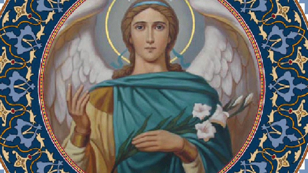 Божий вестник архангел Гавриил
