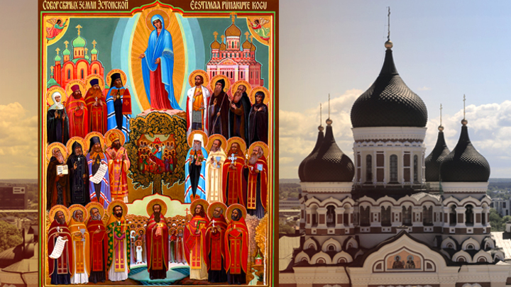 Собор святых Эстонской земли. Православный календарь на 1 декабря