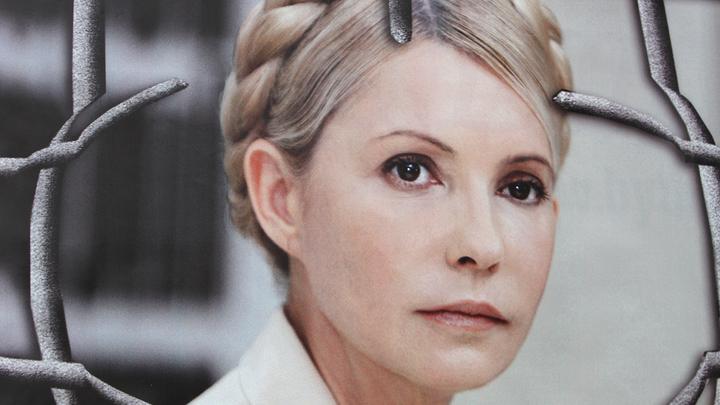Тимошенко обнаружила на Украине рабовладельческий строй