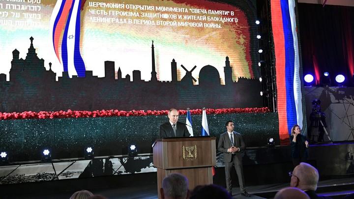 Яд ва-Шем извинились за победу русских над нацизмом. События на форуме памяти жертв холокоста - досадный инцидент?