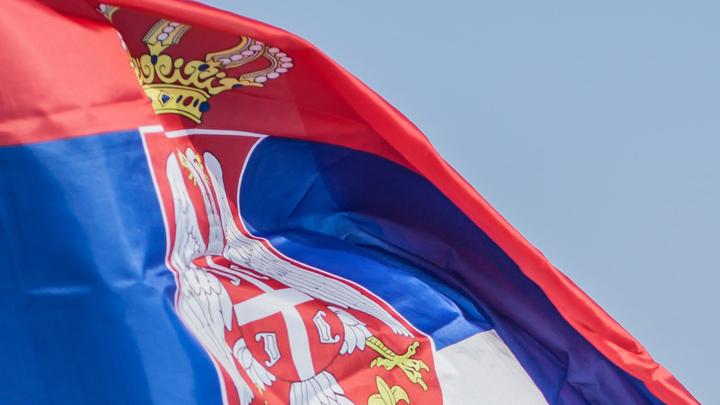 Права народов: День государственности Сербии