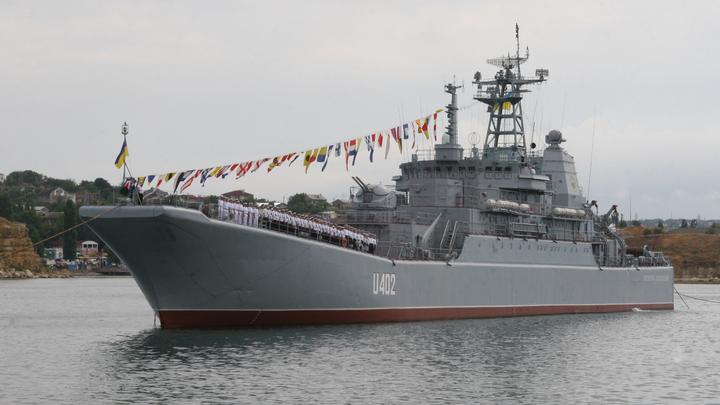Украинским ВМС приписали историю в тысячу лет