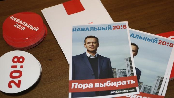 Наркотики лежали прямо на плакате Навального: В Сети появился видеоролик с телефона 14-летней школьницы из Петербурга