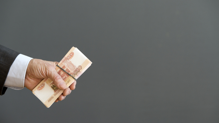 И это не среднемесячная зарплата: Назван оптимальный уровень дохода для накоплений