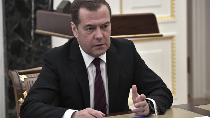 Медведев пожаловался на людей и пенсионную реформу
