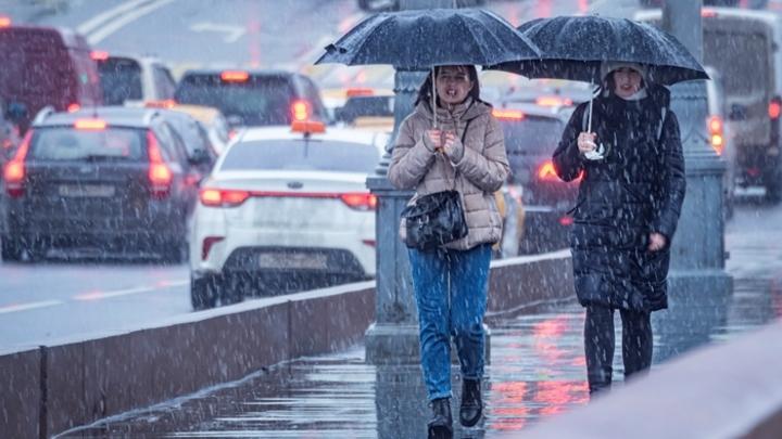 Вторые сутки в Кузбассе будет идти дождь с мокрым снегом