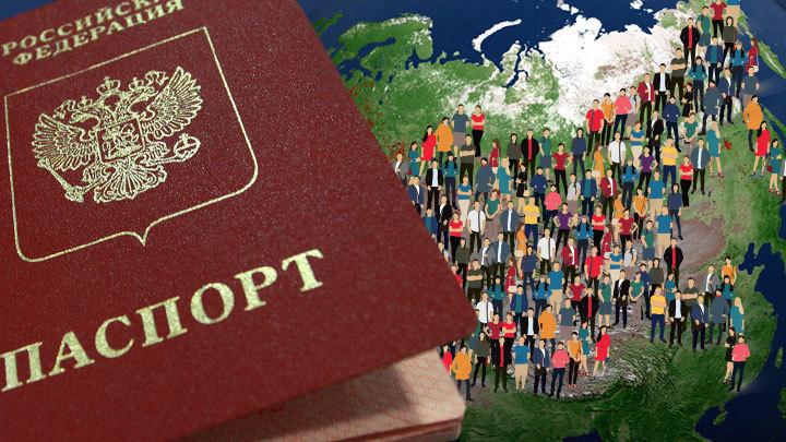 Получение российского паспорта упростят ради «сохранения цивилизационного кода»