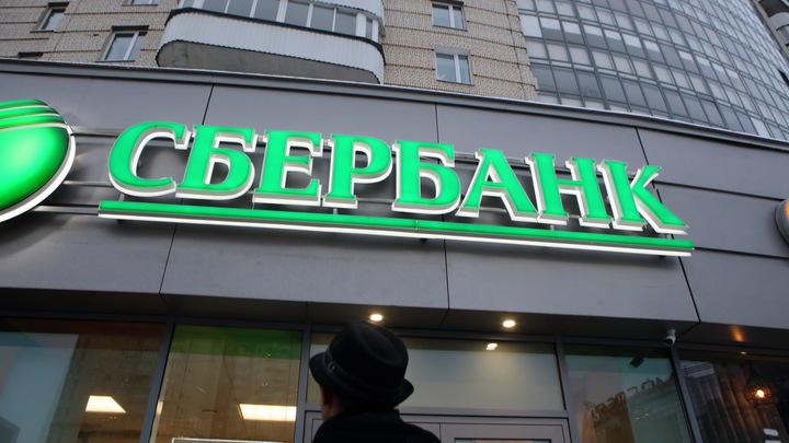 729 млн рублей на десяток человек: кошелёк шефов Сбербанка пухнет, пока наши доходы падают
