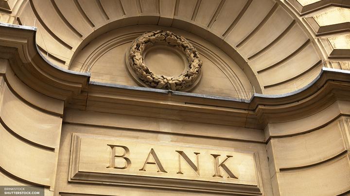 Голодающих ипотечников Абсолют Банка выгнали из офиса на улицу