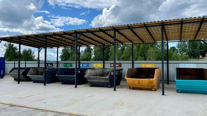 Новая площадка Мегабак с буккроссингом открылась в Рузском округе