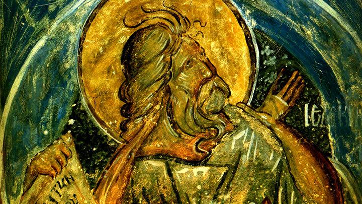 Пророк Иезекииль. Православный календарь на 3 августа
