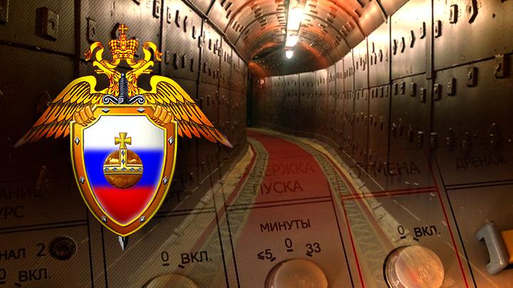Самое секретное управление, или «Подземные короли» президента