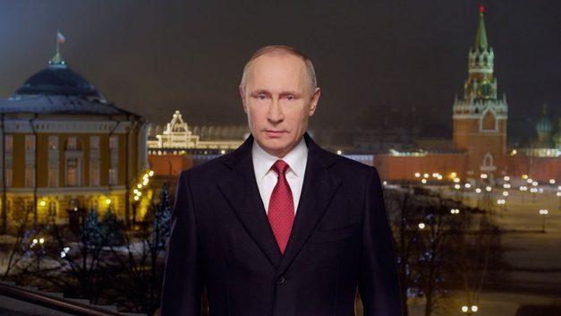 С новым 2020 годом, Россия!
