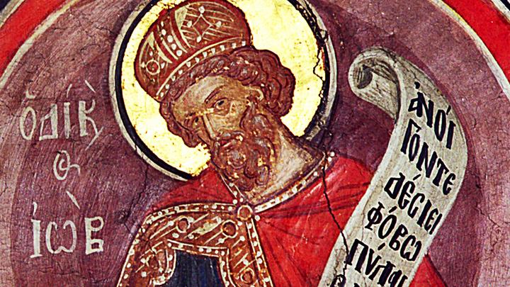 Праведный Иов Многострадальный. Православный календарь на 19 мая