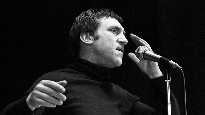Владимир Высоцкий. Новое прочтение