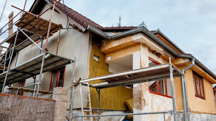 Как правильно подать уведомление о строительстве дома