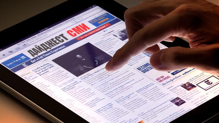 Дайджест СМИ: США хотят запретить новое оружие России, Британия снимет фильм про Путина