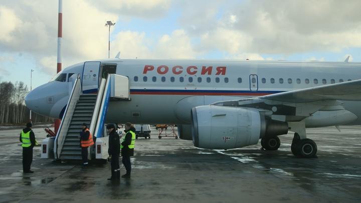 Россия ответила за высылку дипломатов  прямо на территории противника