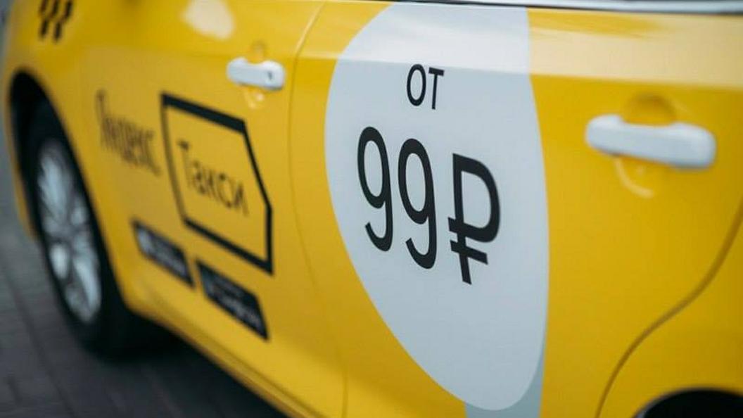 Яндекс. Такси и Uber сообщили какими будут новые тарифы после объединения