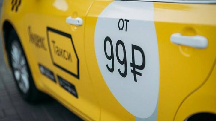Яндекс. Такси и Uber сообщили, какими будут новые тарифы после объединения