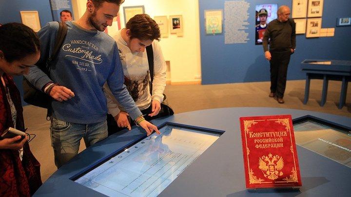 От духа Конституции зависит будущее русского народа. Семья, традиции и вера должны стать основой