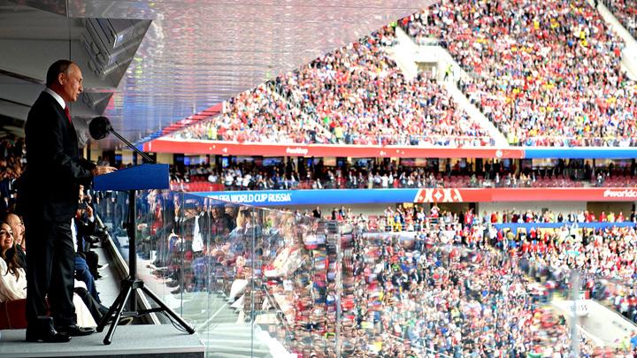Первые победы России на мундиале. Они не только спортивные