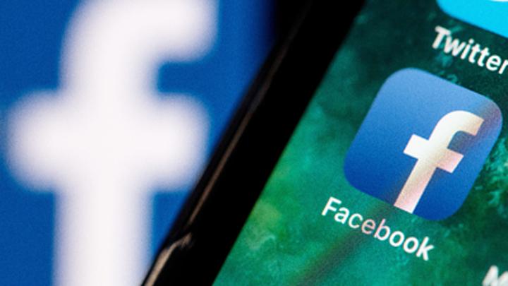 Фейсбук посчитала Декларацию независимости США расистским документом