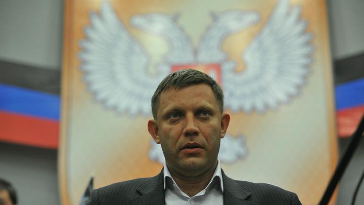40 дней Захарченко стерты: Twitter удаляет все записи о Бате