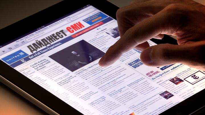 Дайджест СМИ: Трамп анонсировал встречу с Путиным, Помпео требует от России ответа за MH17