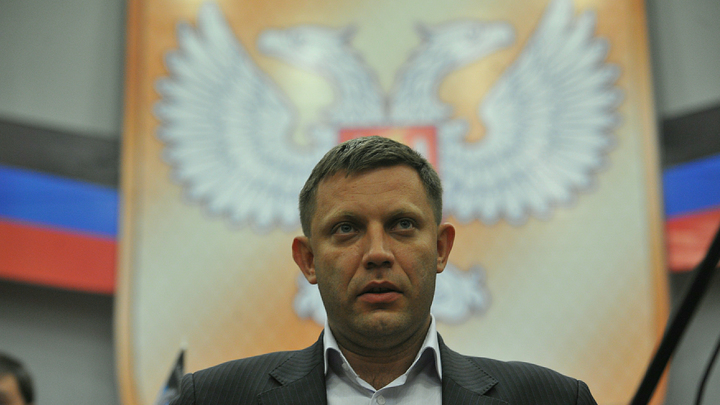 Планы поменялись в пути: Стали известны прорывные подробности убийства Захарченко