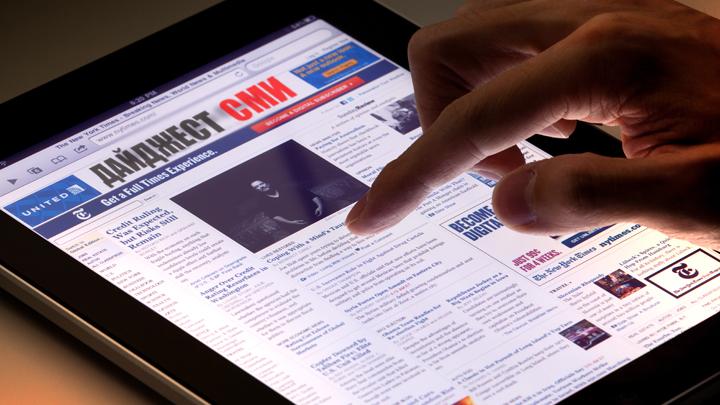 Дайджест СМИ: Предупреждение России от НАТО, Huawei увольняет американцев, стойкость Меркель